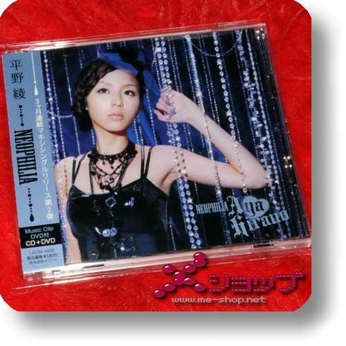 AYA HIRANO - NEOPHILIA lim.CD+DVD (Re!cycle)-0