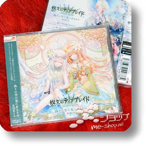KOKIA - Itsuwari no sora no saki ni aru mono (Yuukyuu no Tierblade -Lost Chronicle-)-0