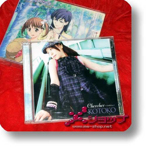 KOTOKO - Chercher (lim.CD+DVD+Sticker! / Maria-sama ga Miteru) (Re!cycle)-0