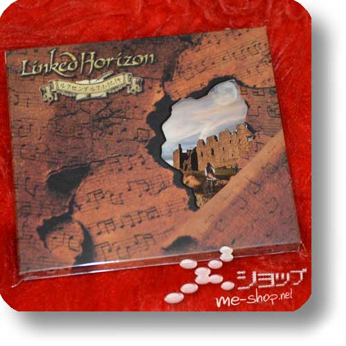 LINKED HORIZON - Luxendarc Shokikou (CD+DVD / Revo / Sound Horizon / BRAVELY DEFAULT) (Re!cycle)-17662