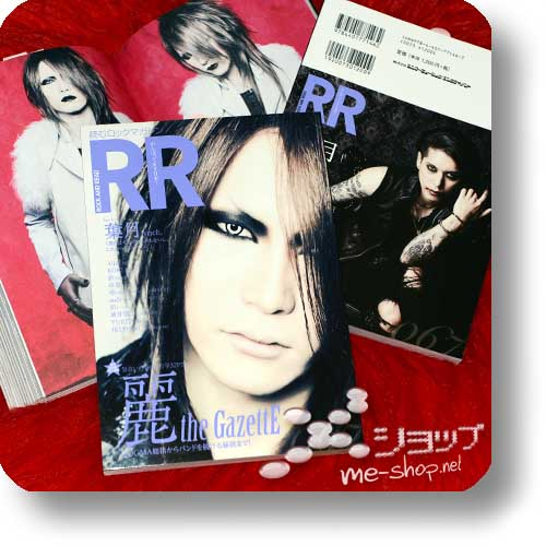 ROCK AND READ 067 - Uruha (the GazettE), lynch., LM.C, D=Out, Nocturnal Bloodlust, Pentagon, Liphlich...-0