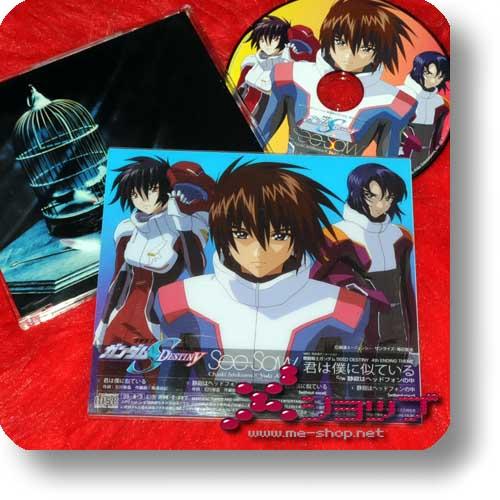 SEE-SAW - Kimi wa boku ni niteiru LIM.1.PRESS (Yuki Kajiura/Fiction Junction / Mobile Suit Gundam SEED DESTINY) (Re!cycle)-0