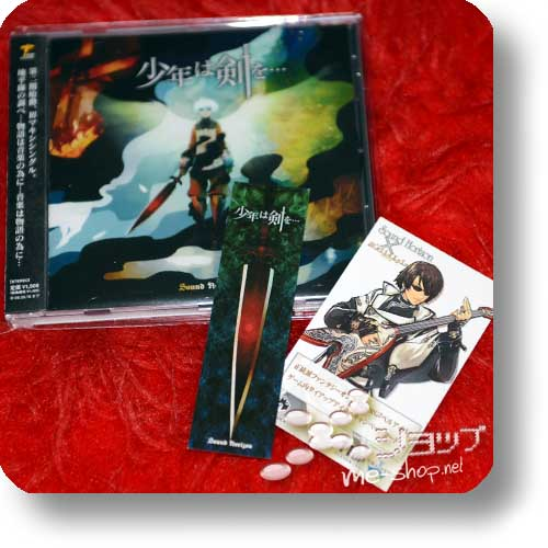 SOUND HORIZON - Shounen wa Tsurugi wo... (1.Press inkl.Tradingcard / Chaos Wars) (Re!cycle)-0