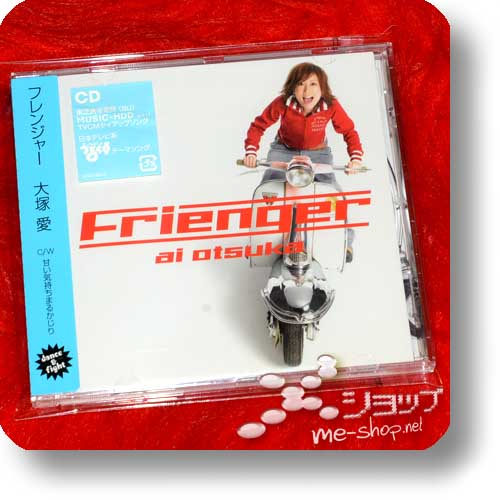 ai otsuka - Frienger (Re!cycle)-0