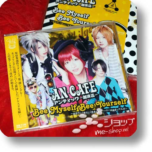 AN CAFE - Bee Myself Bee Yourself (Re!cycle)-0