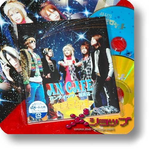 AN CAFE - Ryusei Rocket LIM.CD+DVD (Re!cycle)-0