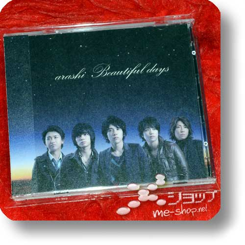 ARASHI - Beautiful days LIM.CD+DVD (Re!cycle)-0