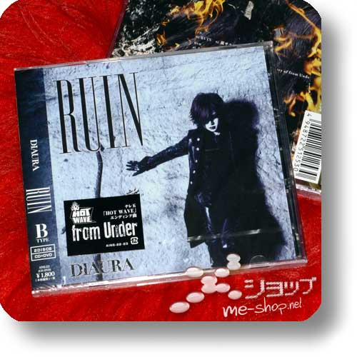 DIAURA - RUIN lim.CD+DVD B-Type-17888