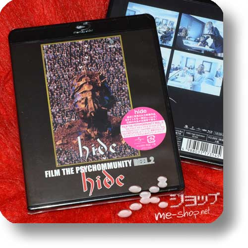 hide - FILM THE PSYCHOMMUNITY REEL.2 (Blu-ray)-0