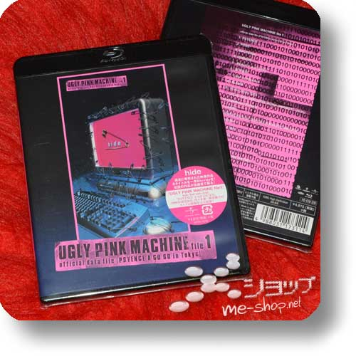 hide - UGLY PINK MACHINE file 1 (Blu-ray)-0