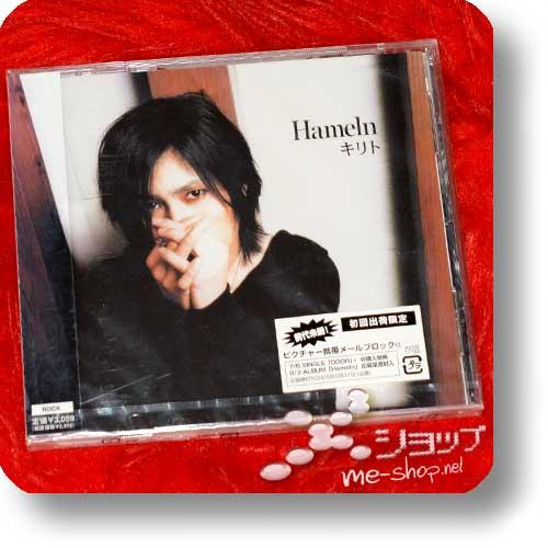 KIRITO - Hameln (1.Press / Pierrot)-0