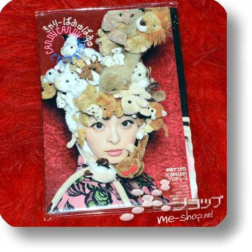 KYARY PAMYU PAMYU - Candy Candy (lim.CD+Photobook) (Re!cycle)-0