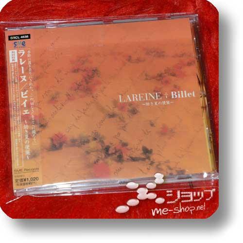 LAREINE - Billet ~osanaki natsu no binsen~ (lim.1.Press inkl.Tradingcard+Love Letter / KAMIJO/Versailles) (Re!cycle)-18088