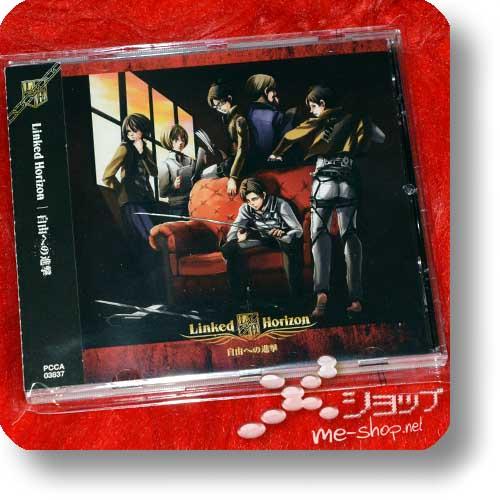 LINKED HORIZON - Juu he no shingeki (1.Press inkl.Bonus-Card / Sound Horizon / Attack on Titan) (Re!cycle)-18170