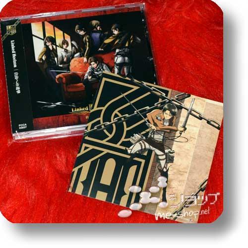 LINKED HORIZON - Juu he no shingeki (1.Press inkl.Bonus-Card / Sound Horizon / Attack on Titan) (Re!cycle)-0
