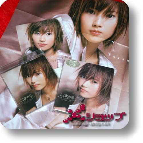 NATSUMI ABE - 22 sai no watashi (lim.Edition inkl.Poster+Photobooklet) (Re!cycle)-0