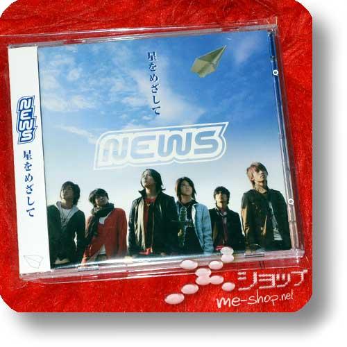 NEWS - Hoshi wo mezashite LIM.CD+DVD (Re!cycle)-0