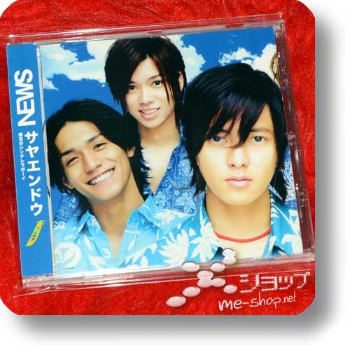 NEWS - Sayaendou / Hadashi no Cinderelly boy (Re!cycle)-0