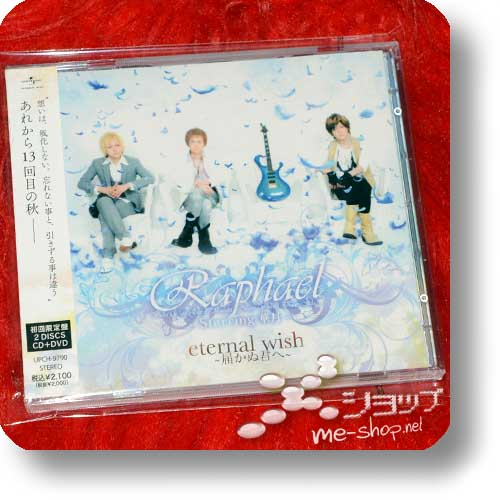 RAPHAEL -Starring Kazuki- - eternal wish ~todokanu kimi e~ LIM.CD+DVD (Re!cycle)-0