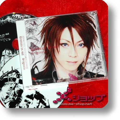 RENTRER EN SOI - Stigmata A-Type LIM.CD+DVD (Re!cycle)-0