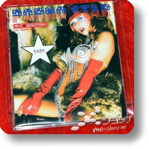SADS - PORNO STAR (Re!cycle)-0