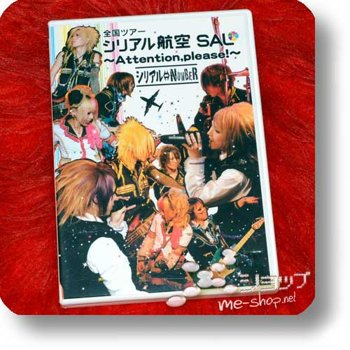 SERIAL NUMBER (Serial⇔Number) - Koukuu SAL ~Attention,please!~ (Live-DVD / Live/FC only!) (Re!cycle)-0