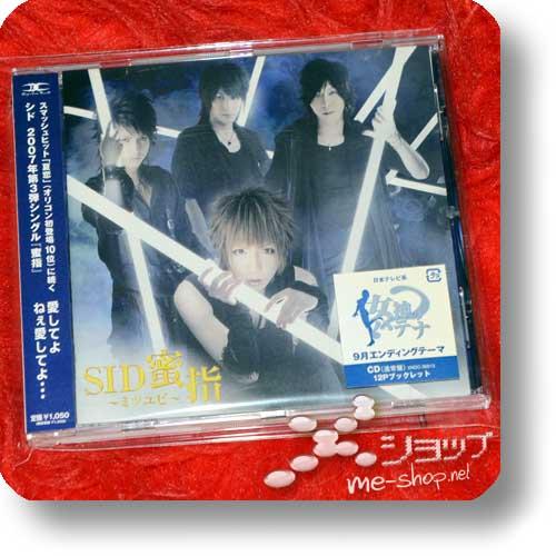 SID - Mitsuyubi (Re!cycle)-0