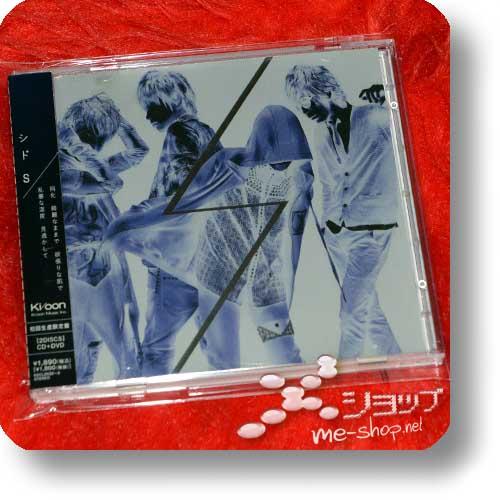 SID - S LIM.CD+DVD (Re!cycle)-0