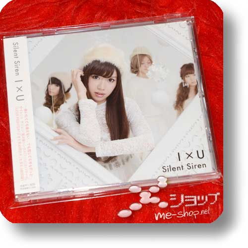 SILENT SIREN - I x U (lim. Hinanchu-Cover!) (Re!cycle)-0