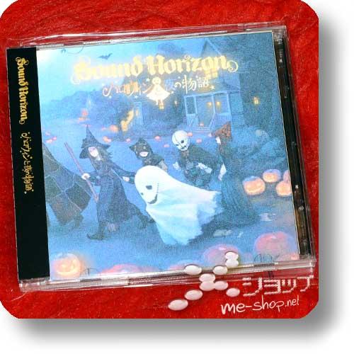 SOUND HORIZON - Halloween to yoru no monogatari (lim.CD+DVD / 3D-Cover) (Re!cycle)-0