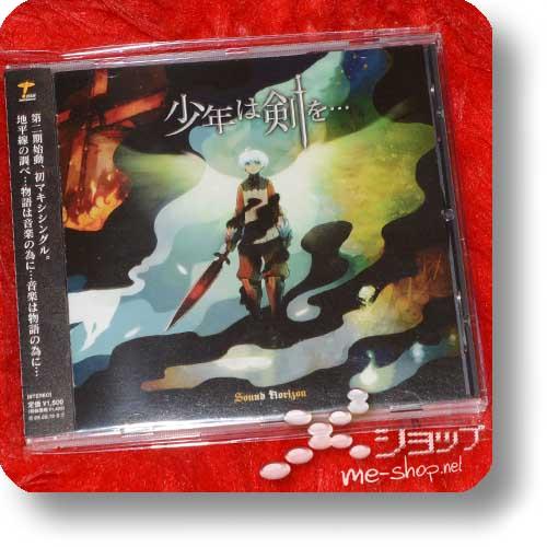 SOUND HORIZON - Shounen wa Tsurugi wo... (Chaos Wars) (Re!cycle)-0
