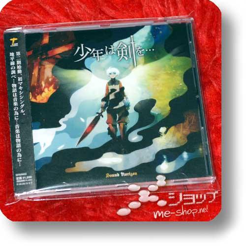 SOUND HORIZON - Shounen wa Tsurugi wo... (Chaos Wars) (Re!cycle)-18173