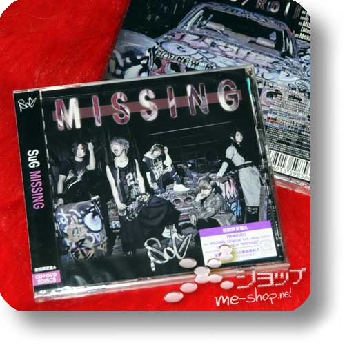 SuG - MISSING (lim.CD+DVD A-Type) (Re!cycle)-0