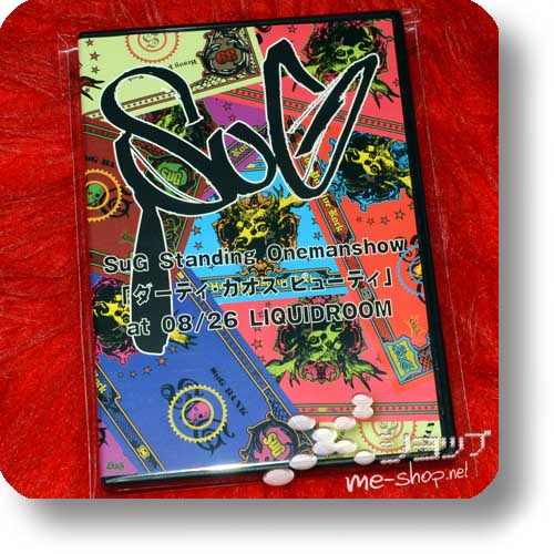 SuG - Standing Onemanshow [Dirty - Chaos - Beauty] at 08/26 LIQUIDROOM (Live-DVD / FC only!)-0