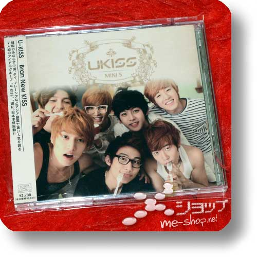 U-KISS (UKISS) - Mini 5: Bran New KISS (lim.CD+DVD) (Re!cycle)-0