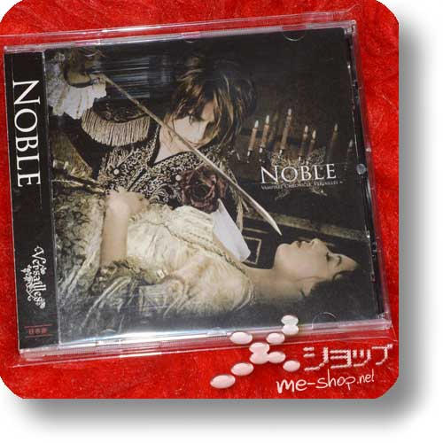 VERSAILLES - NOBLE (inkl. Bonustrack!) (Re!cycle)-0
