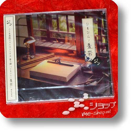 ZIN - Hitohira no yuutsu (lim.500!)-0