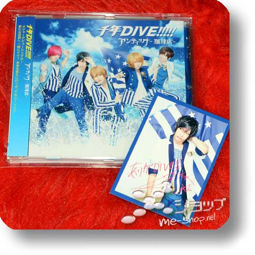 AN CAFE - Sennen DIVE!!!!! (inkl. Bonustrack+Bonus-Tradingcard) +Bonus-Comment-CD (Re!cycle)-0