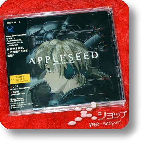 APPLESEED - ORIGINAL SOUNDTRACK+ORIGINAL SCORE 2CD (Re!cycle)-0