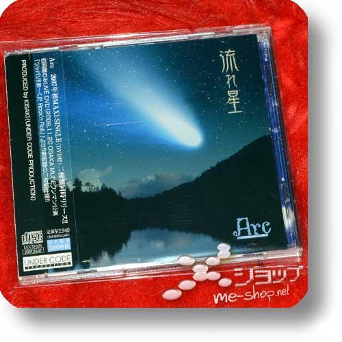 ARC - Nagareboshi (CD+Live-DVD / lim.3000!) (Re!cycle)-0