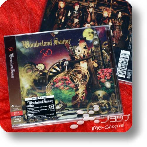 D - Wonderland Savior (lim.CD+DVD A-Type) +original japanischer Releaseflyer!-0
