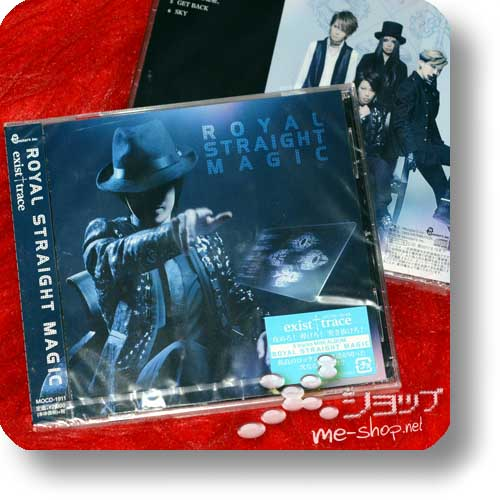 exist†trace (EXIST TRACE) - ROYAL STRAIGHT MAGIC-0