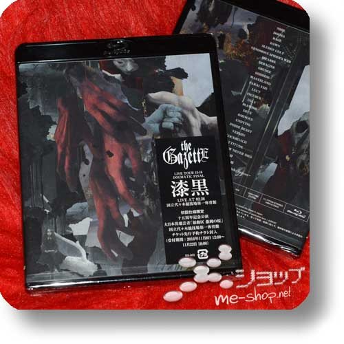 THE GAZETTE - Live Tour 15-16 Dogmatic Final -Shikkoku- (Bluy-ray)-0