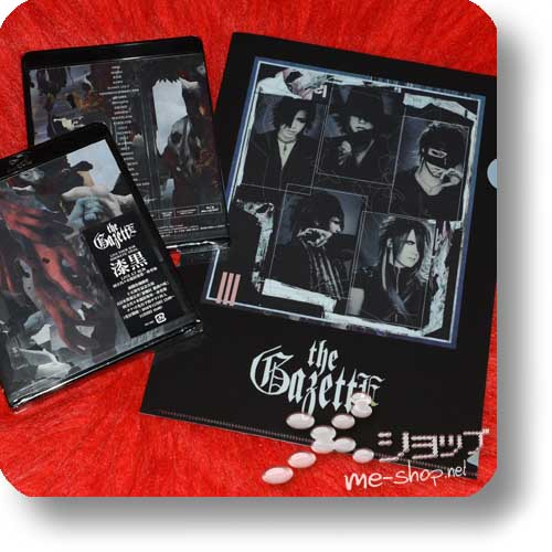 THE GAZETTE - Live Tour 15-16 Dogmatic Final -Shikkoku- (Bluy-ray) +Bonus-Clearfile!-0