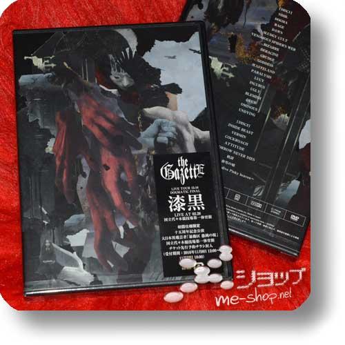 THE GAZETTE - Live Tour 15-16 Dogmatic Final -Shikkoku- (2DVD)-0