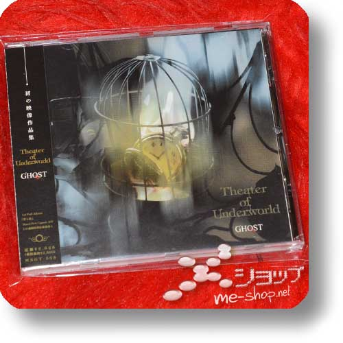 GHOST - Theater of Underworld (PV-DVD) (Re!cycle)-0