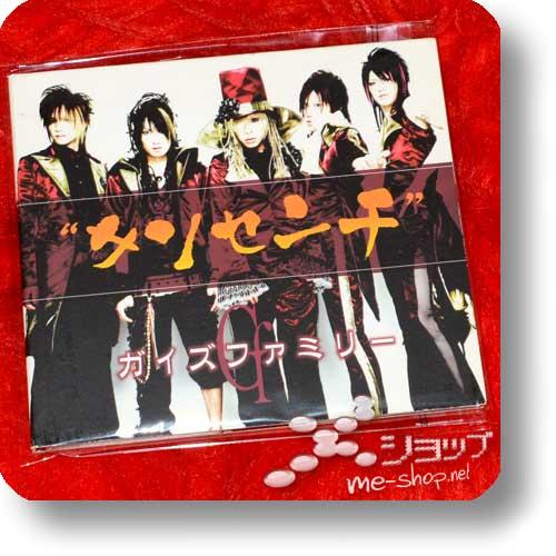 GUY'S FAMILY - San senchi (1.Press Digipak / lim.3000!) (Shulla, LC5) (Re!cycle)-0