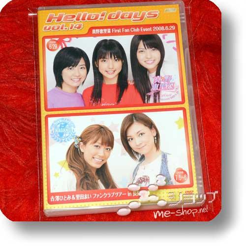 V.A. - Hello! days vol.14 (DVD) feat. Erina Mano, Hitomi Yoshizawa, Mai Satoda (Hello! Project / Morning Musume.) (Re!cycle)-0