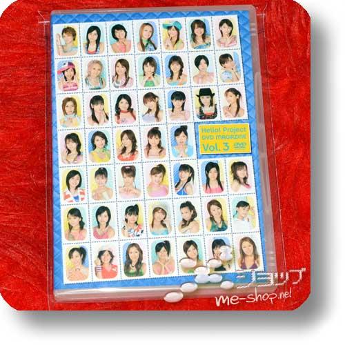 V.A. - Hello! Project DVD Magazine vol.3 (feat. Morning Musume., Country Musume., °C-ute, Berryz Kobo, Melon Kinenbi, Maki Goto...) (Re!cycle)-0