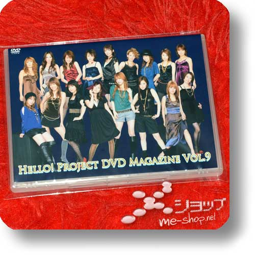 V.A. - Hello! Project DVD Magazine vol.9 (feat. Country Musume., Melon Kinen-bi, Natsumi Abe, Ayaka, Maki Goto...) (Re!cycle)-0